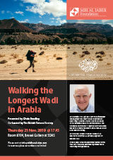 Walking the Longest Wadi in Arabia