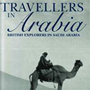 Sheikh Mohamed Bin Issa Al Jaber Sponsors Publication of the Book 'Travellers in Arabia'