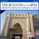 The British Foundation for the Study of Arabia's 2014 Bulletin for Arabian Studies, sponsored by the MBI Al Jaber Foundation, is out now.
