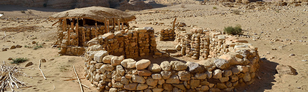 An Example Of Neolithic Architecture In Jordan