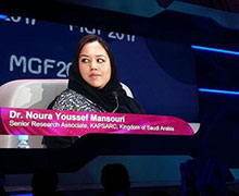MBI Alumni News: Dr Noura Youssef Mansouri Panelist at the Misk Global Forum