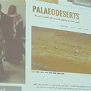 The MBI Al Jaber Foundation supports the Palaeodeserts Project