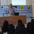 Developing Research Skills in Yemen